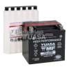 Batterie Yuasa YTX14H-BS / GTX14H-BS